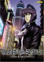 Ghost in the Shell - Stand Alone Complex, Vol. 6 Image Cover