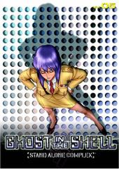 Ghost in the Shell - Stand Alone Complex, Vol. 5 Image Cover