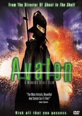 Avalon Image Cover